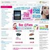 Bax-shop.nl | Online shop & muziekwinkel in pro audio, verlichting, DJ gear, studio apparatuur, muzi